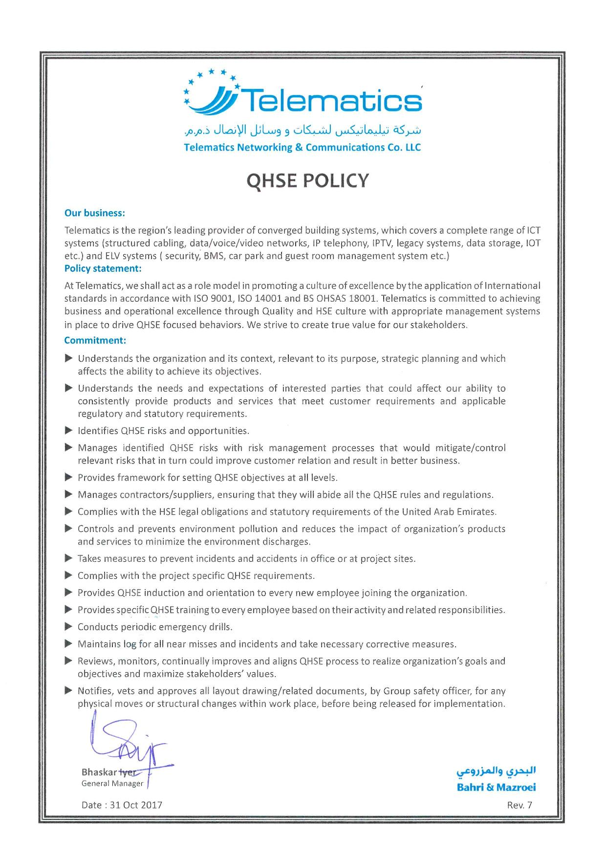 Telematics Quality Policy-page-001