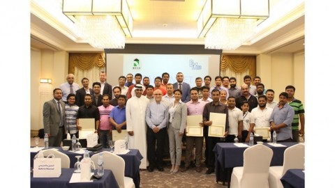 Bahri & Mazroei and MESC Reward Partners in the UAE